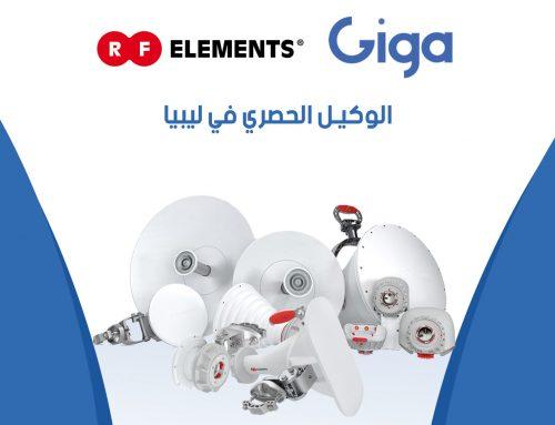 وكيل RF Elements في ليبيا